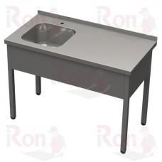 Ванна моечная М1L 14/7-Р 1400*700*850