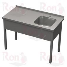 Ванна моечная М1P 12/7-Р 1200*700*850