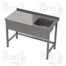 Ванна моечная ВМ1P 1100*600*850