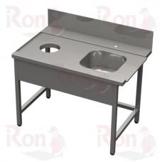 Стол  СО М1P 1600*750*870 входной с правым крепл.